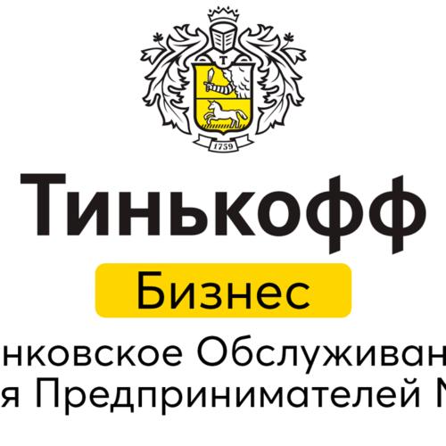 Картинка с Текстом - Заголовок - Тинькофф Бизнес - Банковское обслуживание