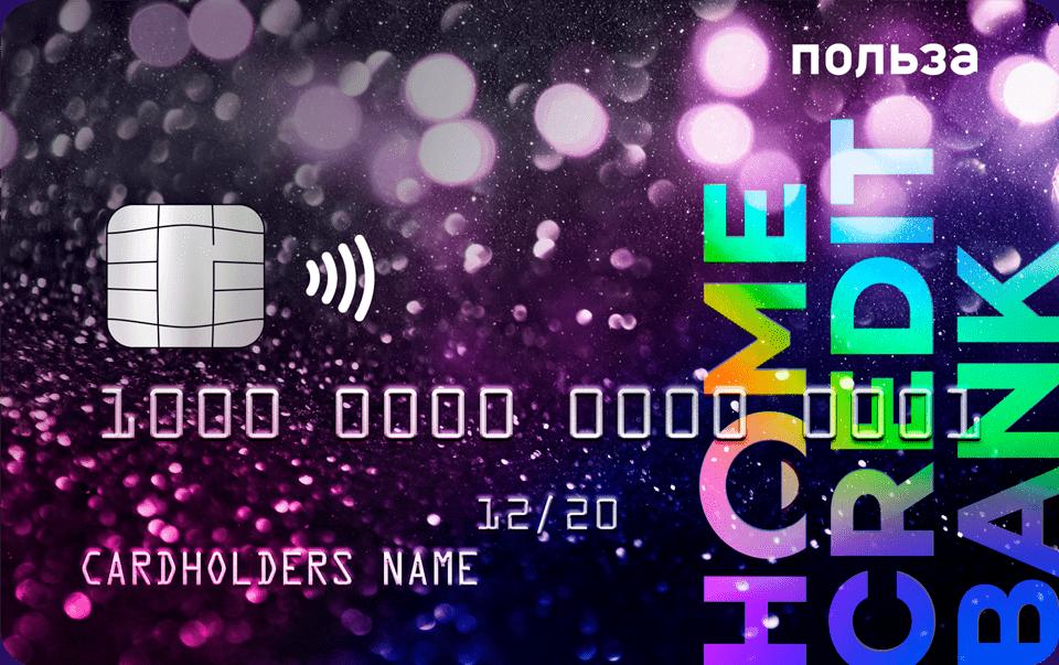 """Дебетовая Карта """"Польза"""" Home Credit Bank"""
