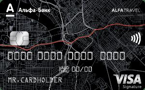 Дебетовая Карта Альфа Банка ALFATRAVEL