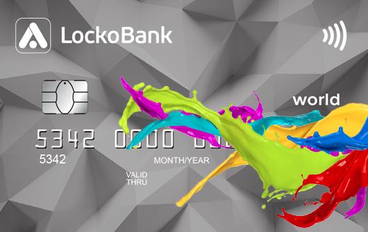 Дебетовая карта Локобанк Ярко с бесплатным обслуживанием