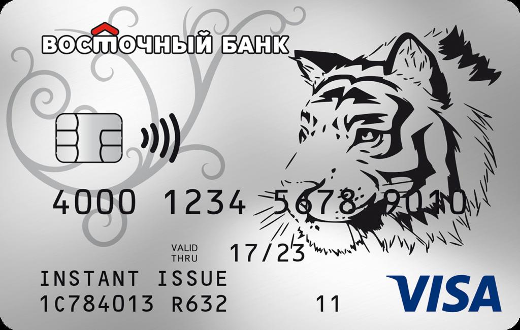 Фото кредитной карты Банк Восточный