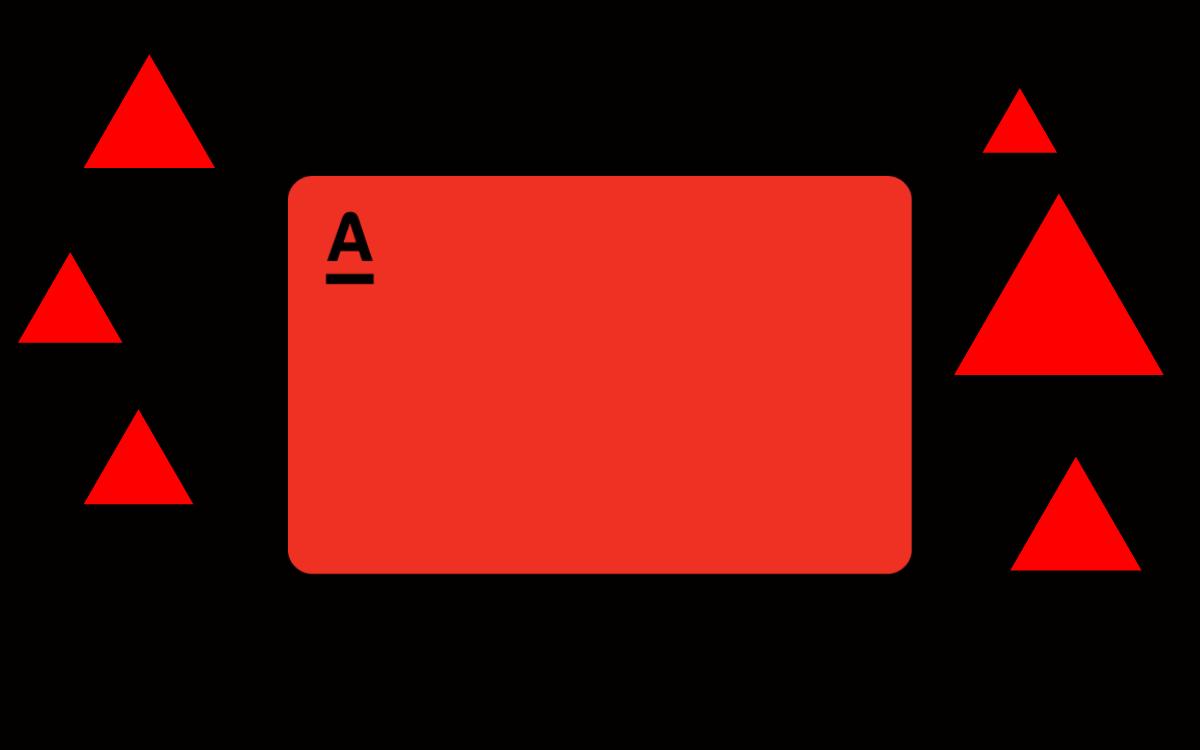 Альфа Карта – Условия Обслуживания [Альфа Банк]