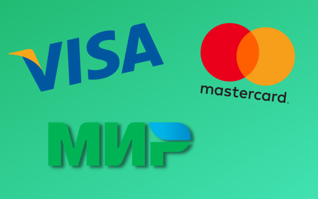 платёжные системы Visa, MasterCard, МИР